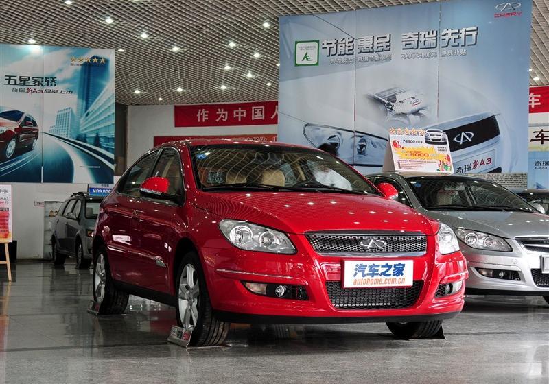 2010款改款两厢 1.6L 手动进取型