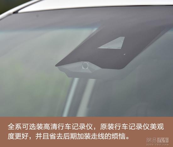 7万元买中型SUV 网易实拍比速T5尊贵版