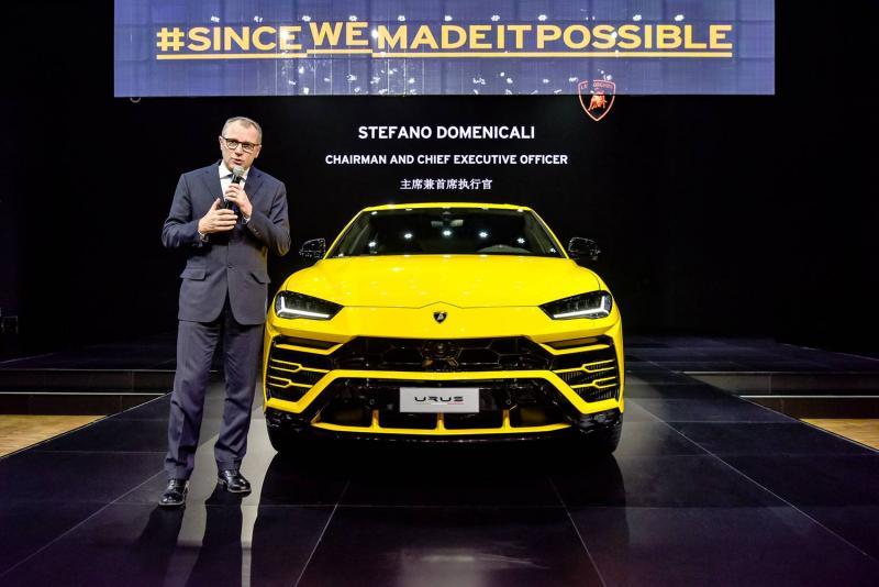 02 - 兰博基尼汽车有限公司主席兼首席执行官Stefano Domenicali先生致辞.jpg