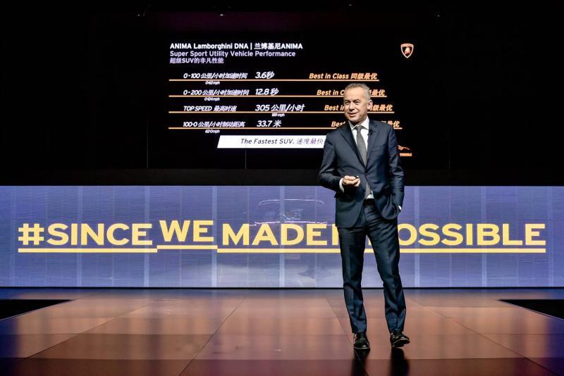04 - 兰博基尼汽车有限公司首席技术官Maurizio Reggiani先生讲解Urus产品与技术.jpg