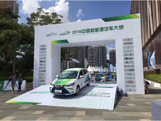 逐鹿三亚海马新能源出征中国新能源汽车大赛