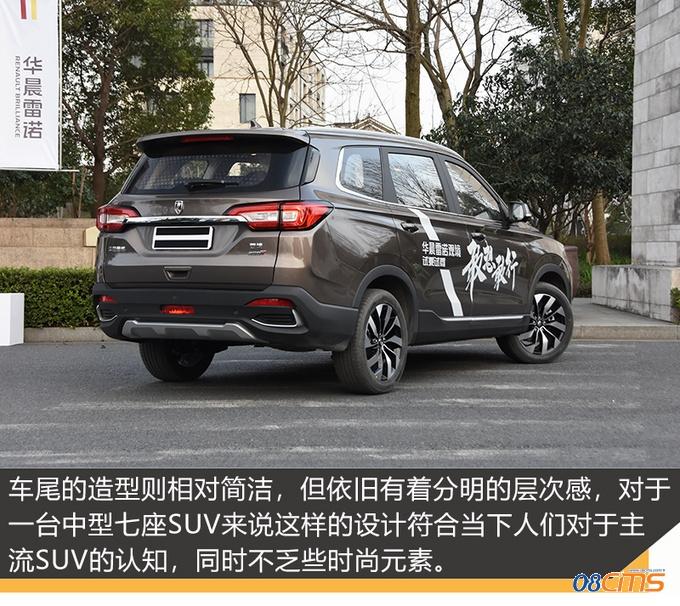 一台号称真男人的七座SUV 却用它征服了我-图11