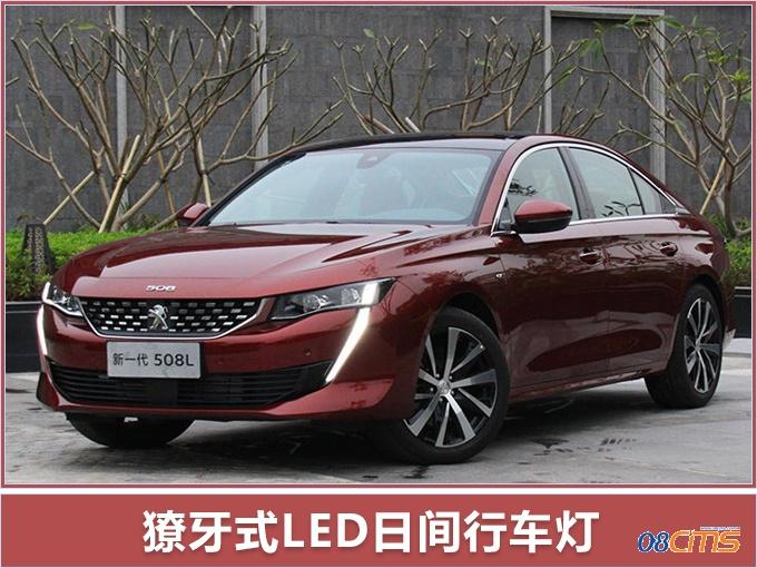 7款新车本周集中开卖 5万元就能买高性价比SUV-图6