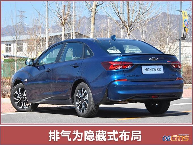 7款新车本周集中开卖 5万元就能买高性价比SUV-图3