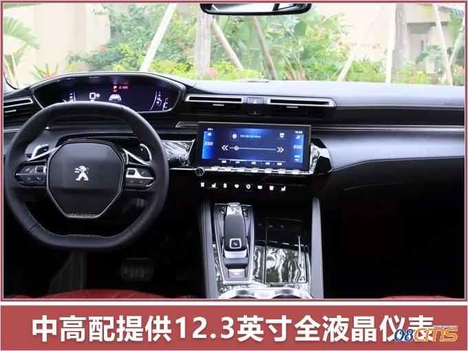 7款新车本周集中开卖 5万元就能买高性价比SUV-图8