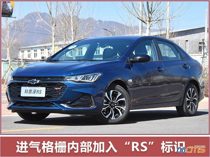 7款新车本周集中开卖 5万元就能买高性价比SUV-图2